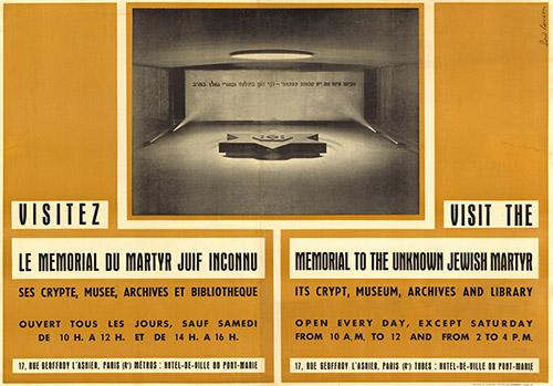 Affiche originale « Visitez le Mémorial du Martyr Juif Inconnu ». Paris, non datée. Mémorial de la Shoah – Centre de documentation.