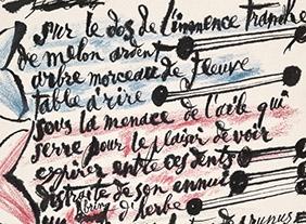 """🔊 """"Picasso poète"""" au Musée national Picasso, Paris, du 21 juillet 2020 au 3 janvier 2021"""
