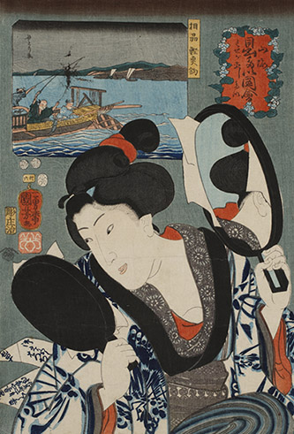 Ichiyûsai Kuniyoshi, Sankai medetai zue : pêche à la bonite dans la province de Sagami, 1852. © POLA Research Institute of Beauty and Culture.