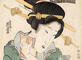"""🔊 """"Secrets de beauté"""" à la Maison de la culture du Japon, Paris, du 7 octobre 2020 au 6 février 2021"""