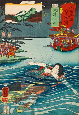 Utagawa Kuniyoshi (1797–1861), Les Soixante-neuf Relais de la route du Kisokaidō. Relais n°70. Ōtsu : Koman, 1852, 7e mois. Xylogravure polychrome, format ōban tate-e. Paris, musée Cernuschi, M.C. 4780.70. Legs Henri Cernuschi, 1896. © Paris Musées / Musée Cernuschi.