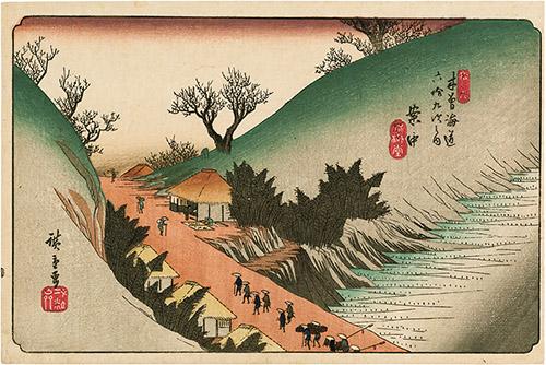 Utagawa Hiroshige (1797–1858), Les Soixante-neuf Relais de la route du Kisokaidō, Relais n°16. Annaka, 1835-1838. Xylogravure polychrome, format ōban yoko-e. © Fundacja Jerzego Leskowicza.