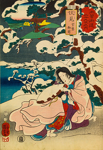 Utagawa Kuniyoshi (1797–1861); Les Soixante-neuf Relais de la route du Kisokaidō, Relais n°51. Fushimi : Tokiwa Gozen, 1853, 2e mois. Xylogravure polychrome, format ōban tate-e. Paris, musée Cernuschi, M.C. 4780.51. Legs Henri Cernuschi, 1896. © Paris Musées / Musée Cernuschi.