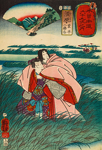 Utagawa Kuniyoshi (1797–1861), Les Soixante-neuf Relais de la route du Kisokaidō, Relais n°40. Suhara: Narihira et Dame Nijō, 1852, 7e mois. Xylogravure polychrome, format ōban tate-e. Paris, musée Cernuschi, M.C. 4780.40. Legs Henri Cernuschi, 1896. © Paris Musées / Musée Cernuschi.
