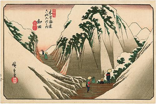 Utagawa Hiroshige (1797–1858), Les Soixante-neuf Relais de la route du Kisokaidō, Relais n°29. Wada, 1835-1838. Xylogravure polychrome, format ōban yoko-e. © Fundacja Jerzego Leskowicza.