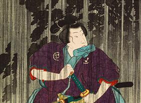 """🔊 """"Voyage sur la route du Kisokaidō"""" de Hiroshige à Kuniyoshi, au musée Cernuschi, Paris, du 16 octobre 2020 au 17 janvier 2021"""