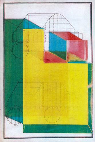 Laurent Millet, sans titre #01, série Children's corner, 2014-20. Edition de 3 (+2EA), 18 x 25 cm, gomme bichromatée en quadrichromie, contrecollage sur alu, chassis affleurant en bois teinté, courtesy Galerie Binome.
