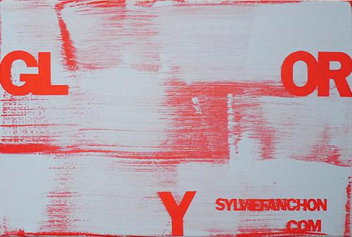 Sylvie Fanchon, Sans titre (Glory), 2020 - Acrylique sur toile, 40 x 60 cm.