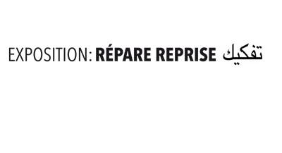 PODCAST -Interview de Nora Philippe, commissaire de l'exposition, par Anne-Frédérique Fer, enregistrement réalisé par téléphone, entre Paris et la Bretagne, le 7 avril 2021, durée 34'43. © FranceFineArt.