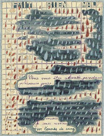 Alexandre Leger, Absence, 2018. Crayon, aquarelle sur papier et cadre sculpté, 37,5 x 35 cm. Courtesy Galerie Bernard Jordan.