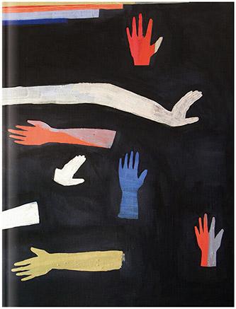 Couverture de Jeux de mains de Cécile Poimboeuf-Koizumi & de Stephen Ellcock aux éditions Chose Commune. [Visuel de couverture, avec une peinture d'Alexandra Duprez]