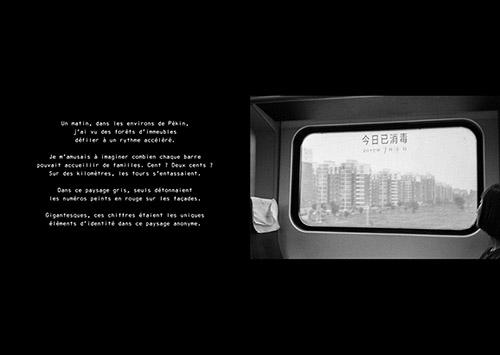 Extrait de double page de Hexie Hao de Jean-Luc Feixa. © Jean-Luc Feixa.