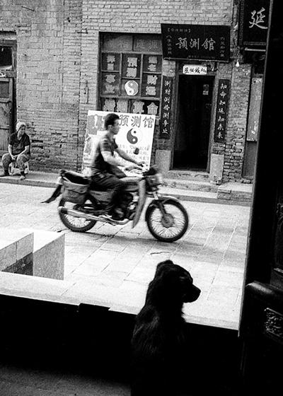 "🔊 ""Hexie Hao"" photographies de Jean-Luc Feixa"