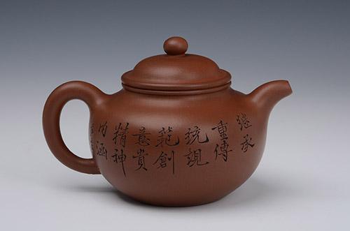 """Gao Zhenyu, théière """"duozi"""" gravée par Maître Gu """"hérites et respectes les normes traditionnelles, innoves et chéris l'esprit intérieur"""".."""