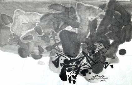 CHU Teh-Chun, Sans titre, 2007. Encre sur papier, 46x69.5cm. ©Adagp2019.fr. Avec l'aimable autorisation de la Fondation CHU Teh-Chun.
