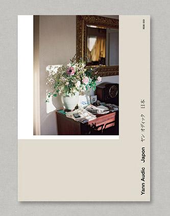 Couverture de Japon de Yann Audic aux éditions Rue du bouquet. © Yann Audic. © Rue du bouquet 2016.