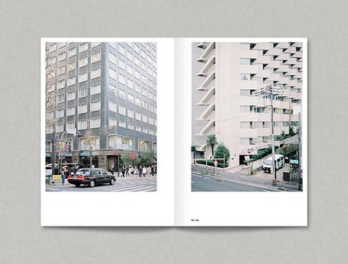 Double page de Japon de Yann Audic aux éditions Rue du bouquet. © Yann Audic.© Rue du bouquet 2016.